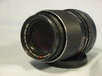 '   3.5 135mm CARL ZEISS -VERY LATE- ' SONNAR MC M42 135MM 3.5 Prime Portrait Lens -VERY LATE-DIGITAL COMP- £59.99